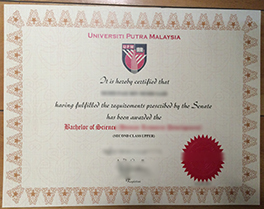 how to buy Universiti Putra diploma, fake UPM degree in Malaysia