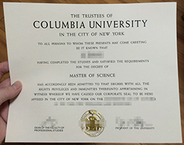buy Columbia University bachelor degree, Columbia University certificate