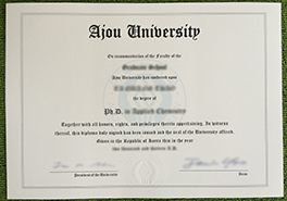 how to obtain fake Ajou University diploma