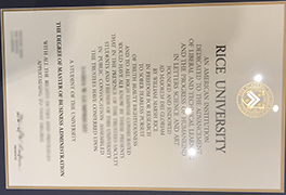 how to get Rice University fake diploma