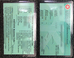 Where to Make Fake HONG KONG DRIVING LICENCE