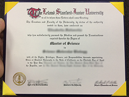 The Best Website to Buy Fake Stanford University Diploma