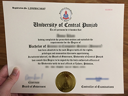How Fast Can I Get University of Central Punjab Fake Diploma