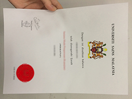 How to Buy Fake Universiti Sains Malaysia (USM) Diploma