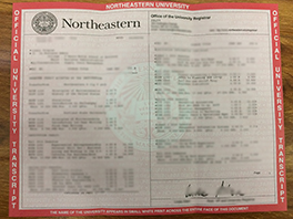 how to change Northeastern University transcript marks